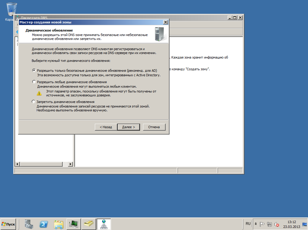 VMware View vCenter 31