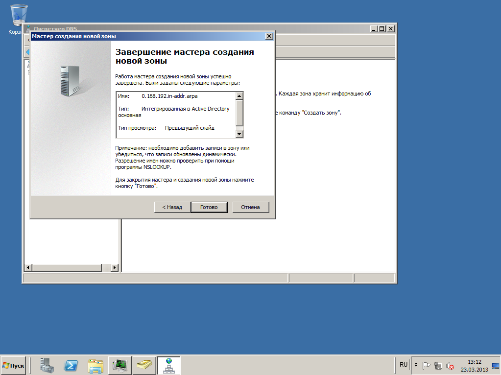 VMware View vCenter 32