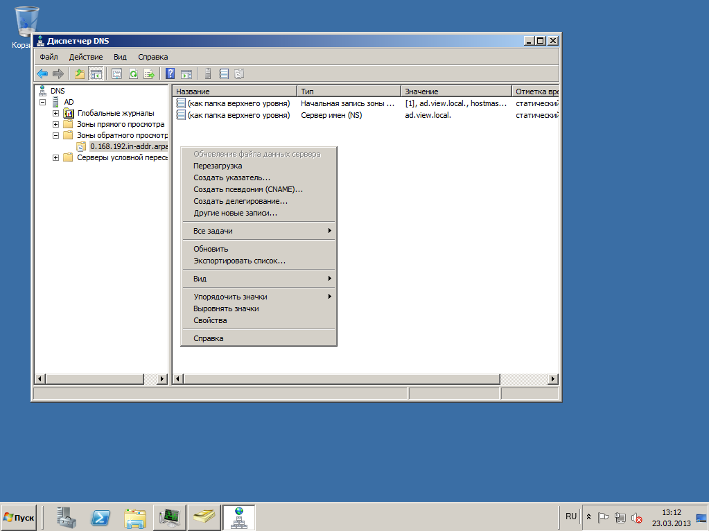 VMware View vCenter 33