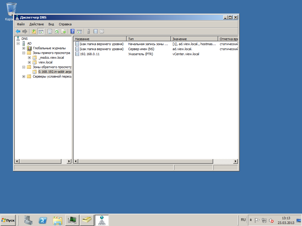 VMware View vCenter 35