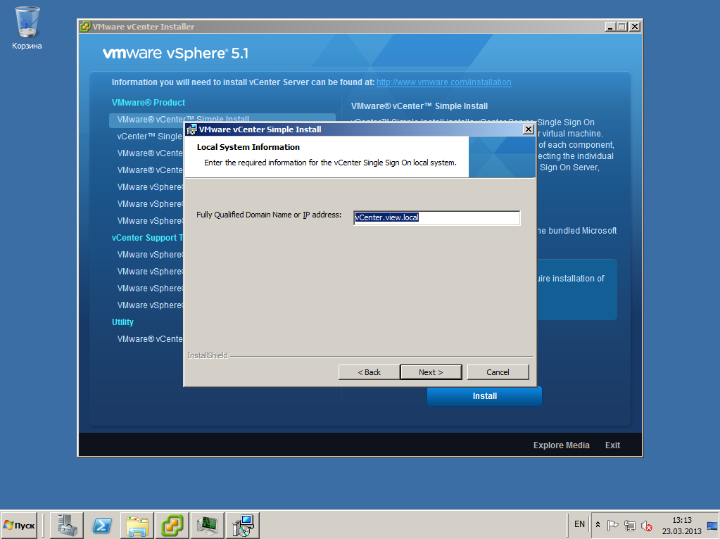 VMware View vCenter 36