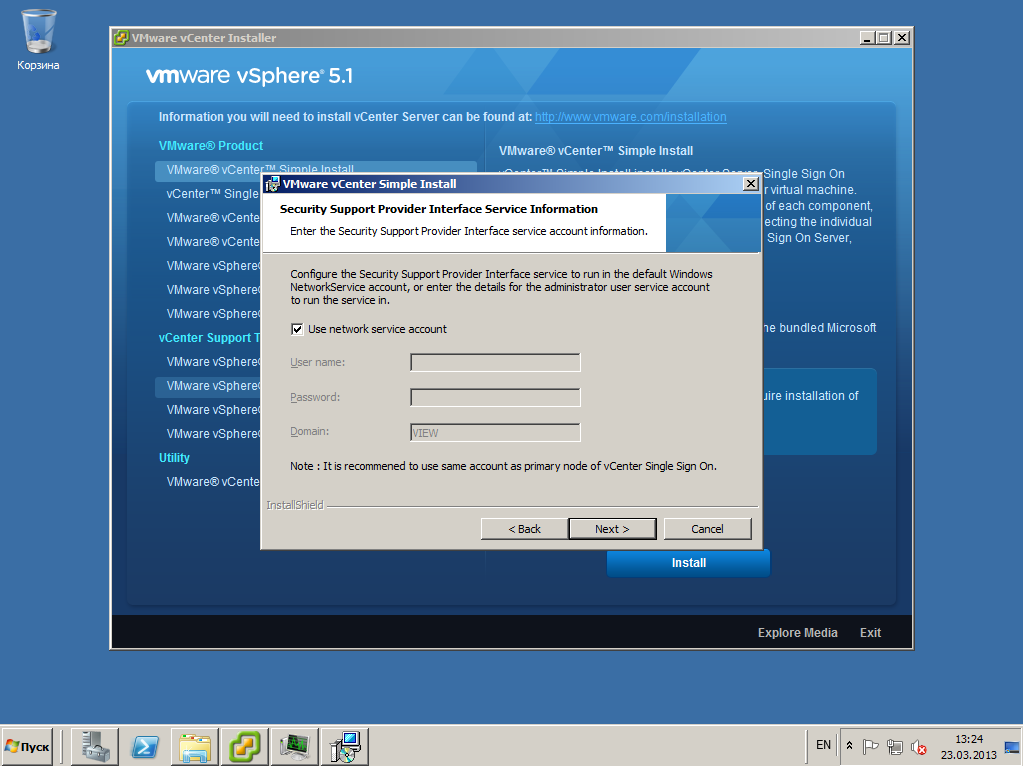 VMware View vCenter 37