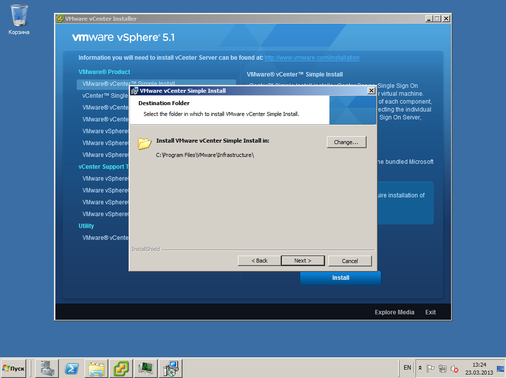 VMware View vCenter 38