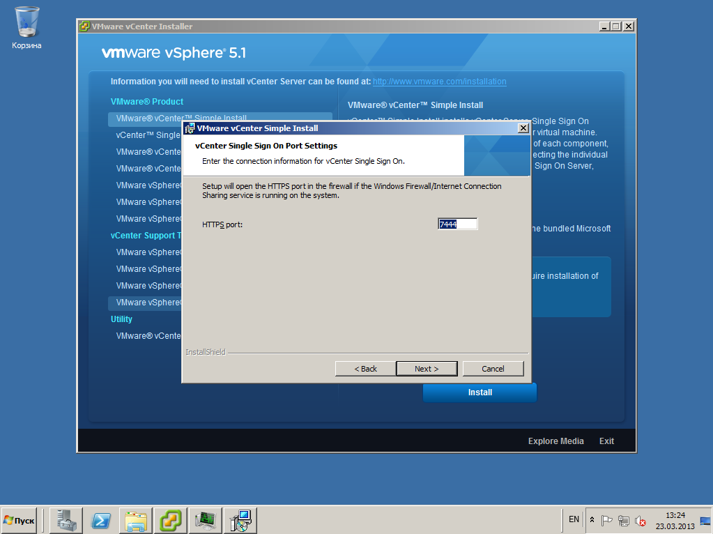 VMware View vCenter 39