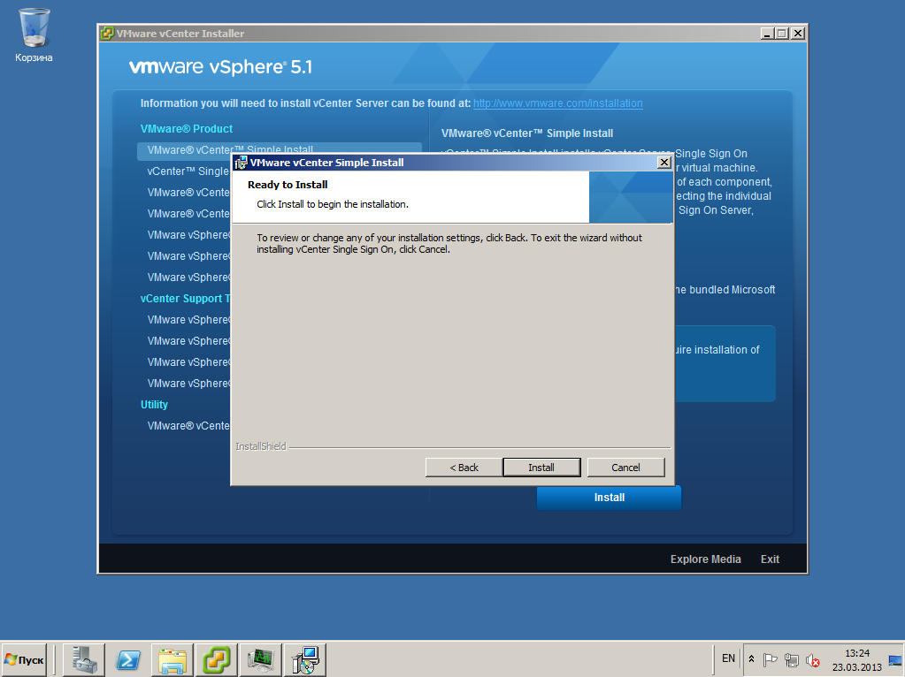VMware View vCenter 40