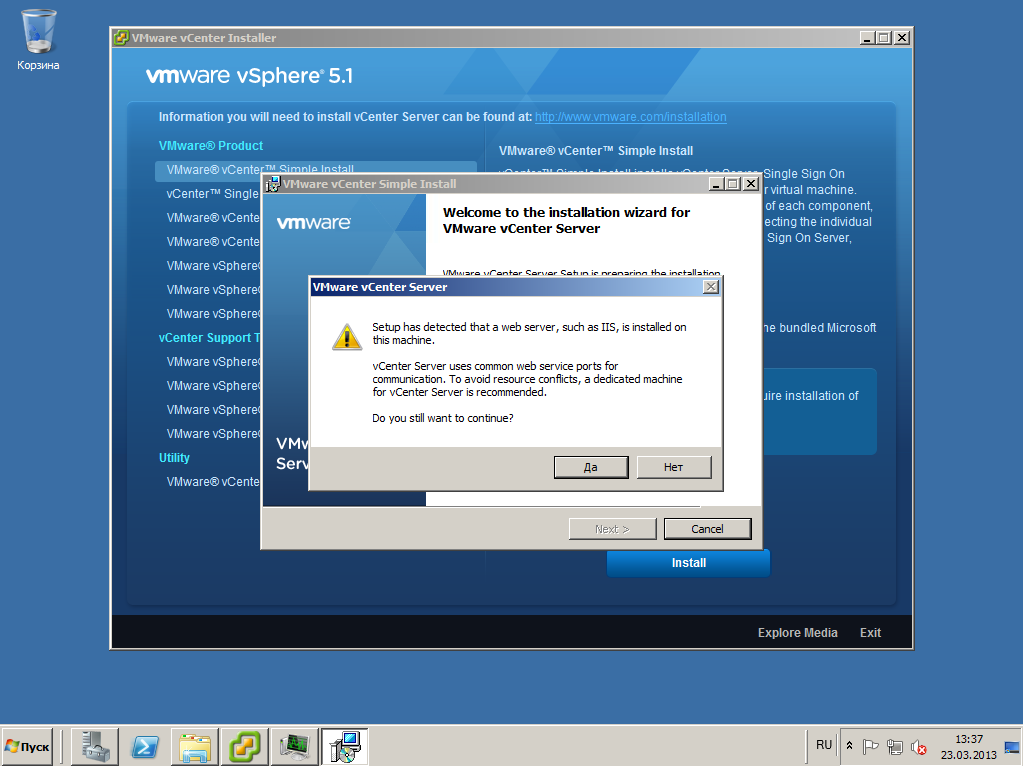 VMware View vCenter 42