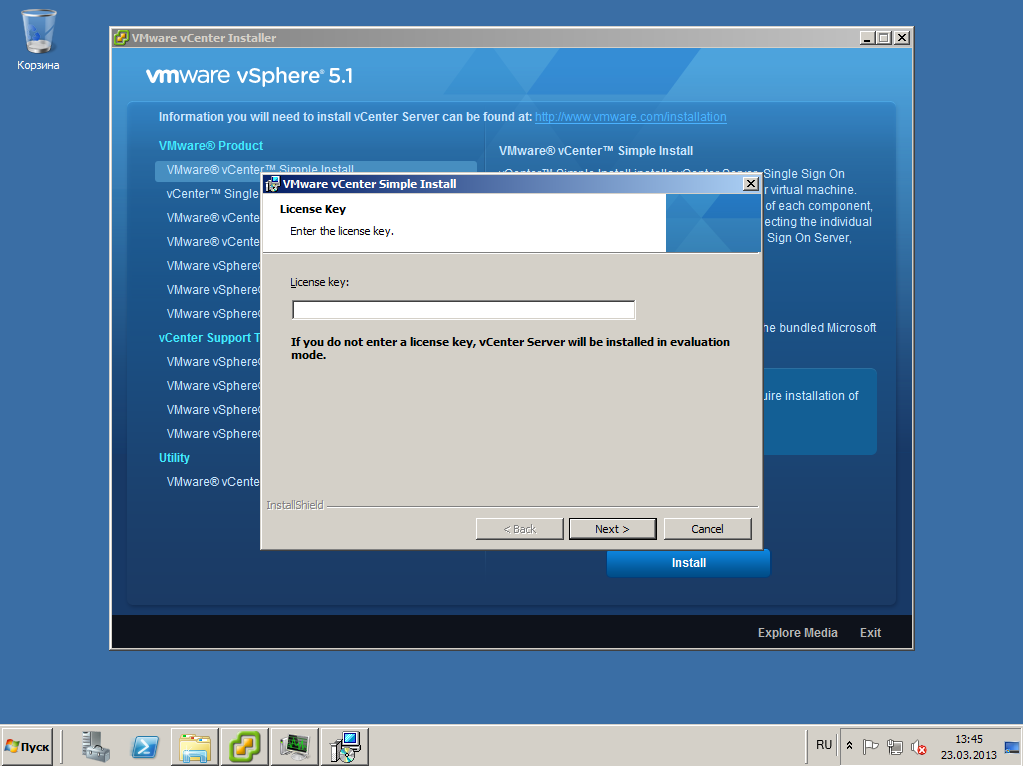 VMware View vCenter 43