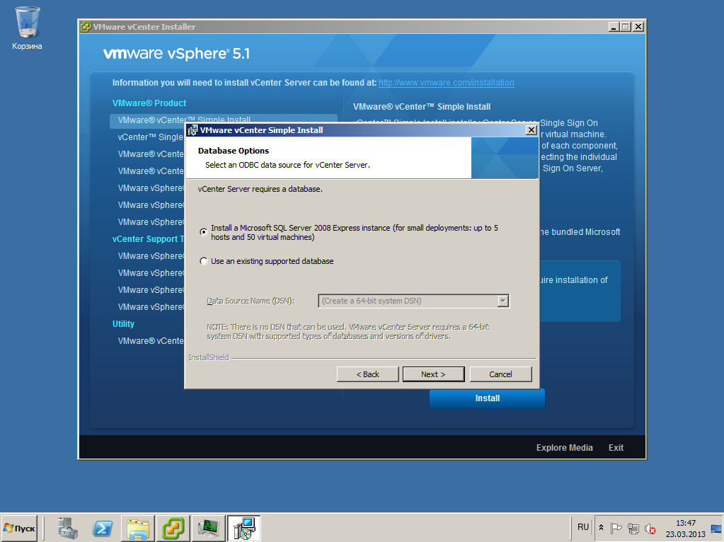 VMware View vCenter 44