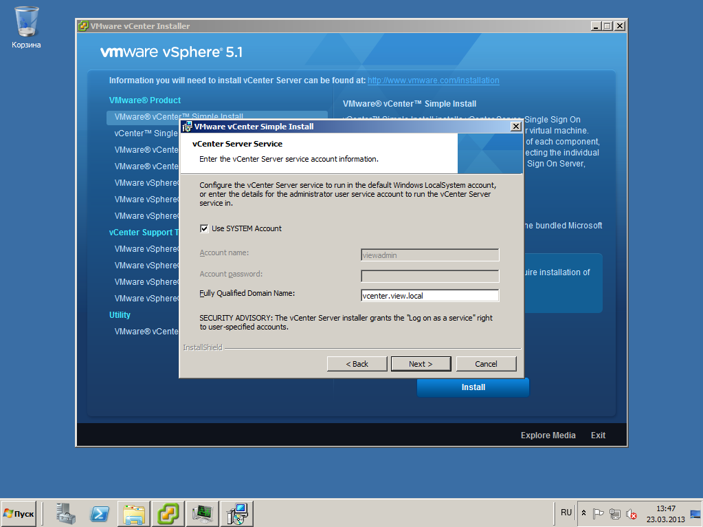 VMware View vCenter 45