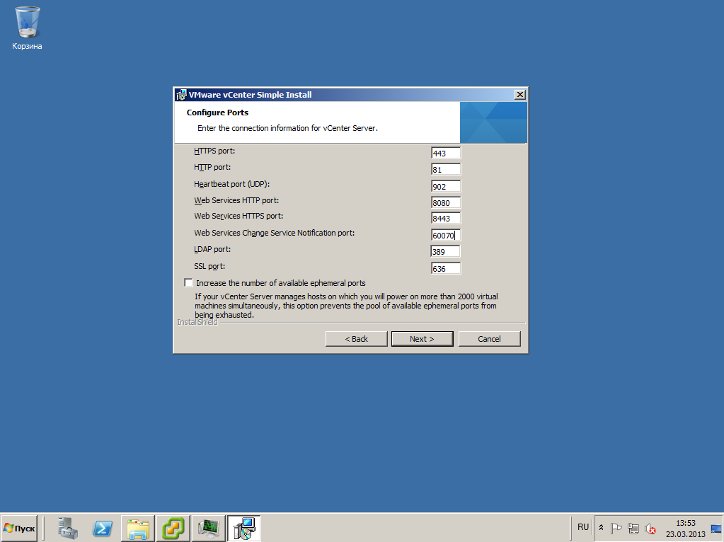 VMware View vCenter 48