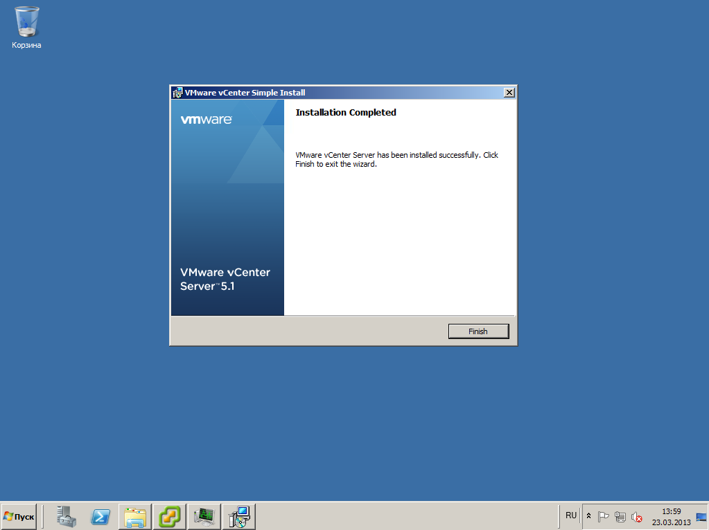 VMware View vCenter 52