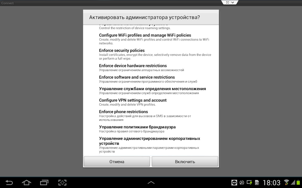 Citrix Connect Android 10