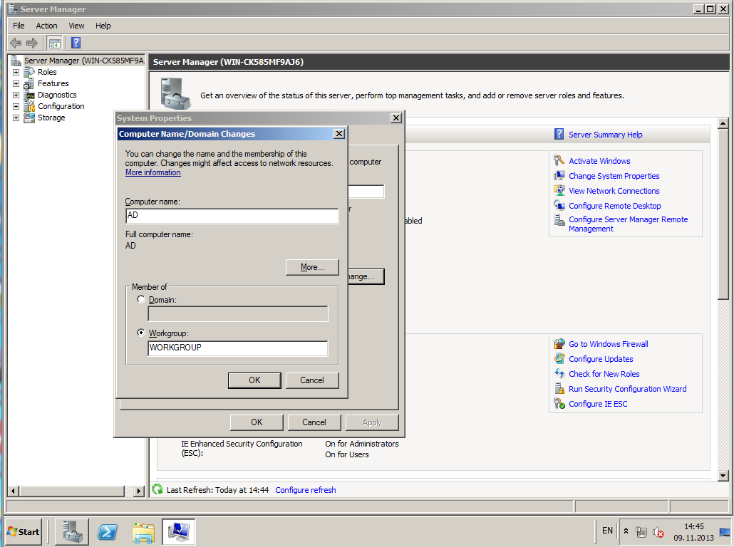 Citrix XenDesktop 7 Active Directory 002