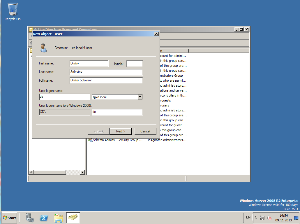 Citrix XenDesktop 7 Active Directory 019