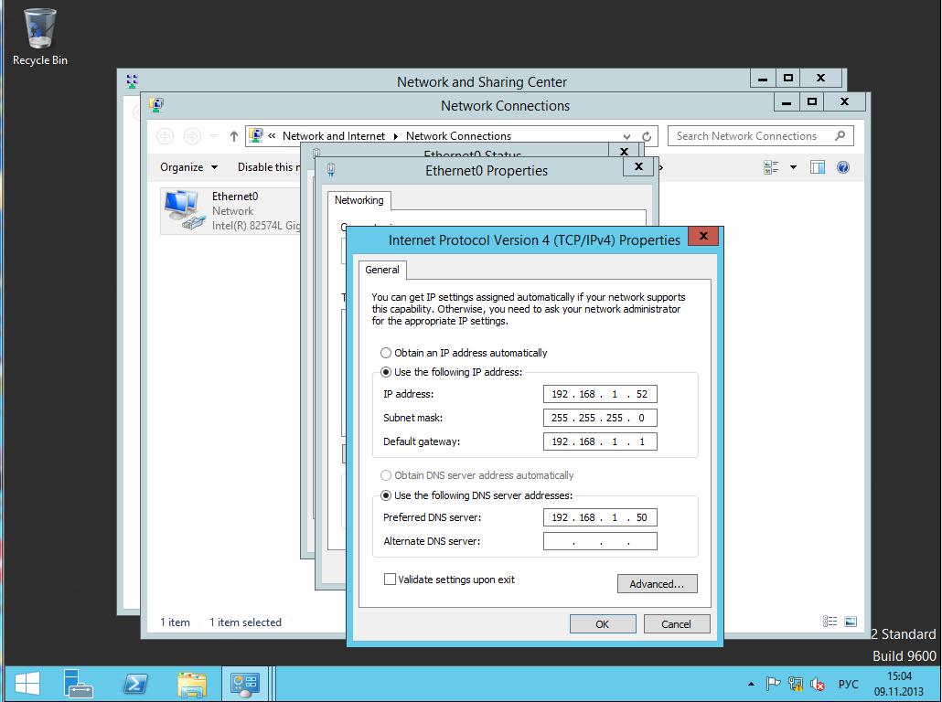 Citrix XenDesktop 7 Installation 001