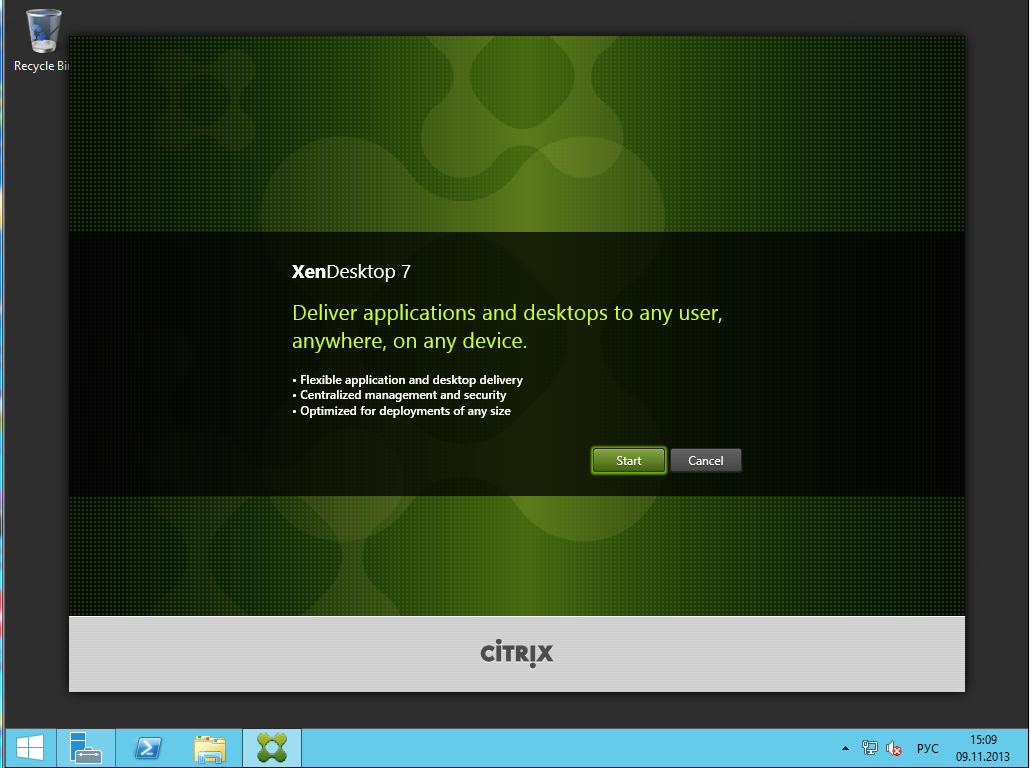 Citrix XenDesktop 7 Installation 007