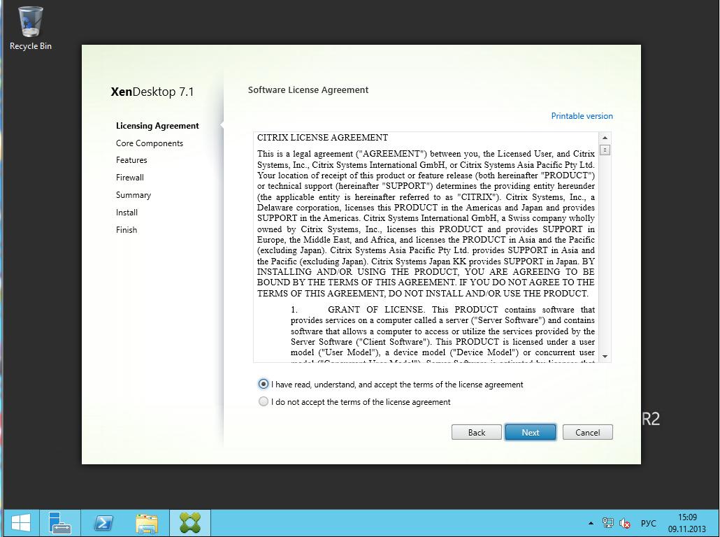 Citrix XenDesktop 7 Installation 009