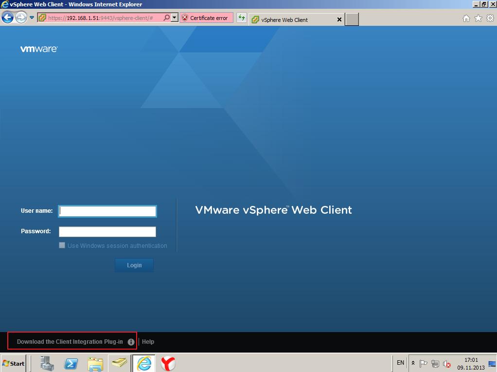 Citrix XenDesktop 7 Terminal server 010