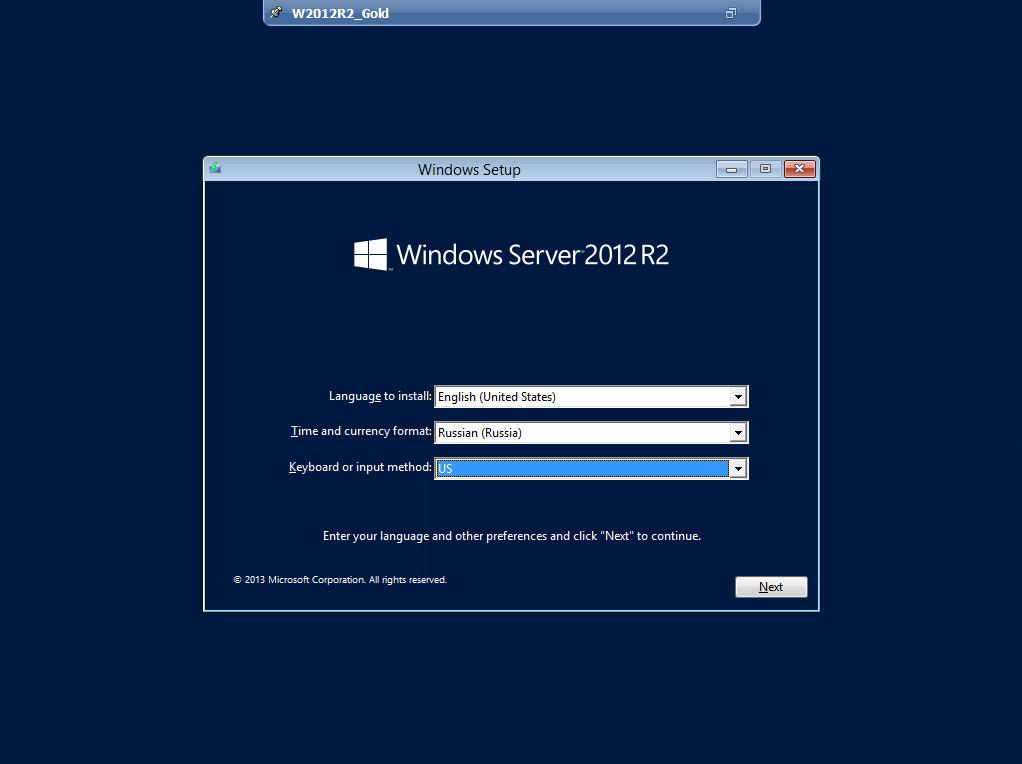 Citrix XenDesktop 7 Terminal server 015