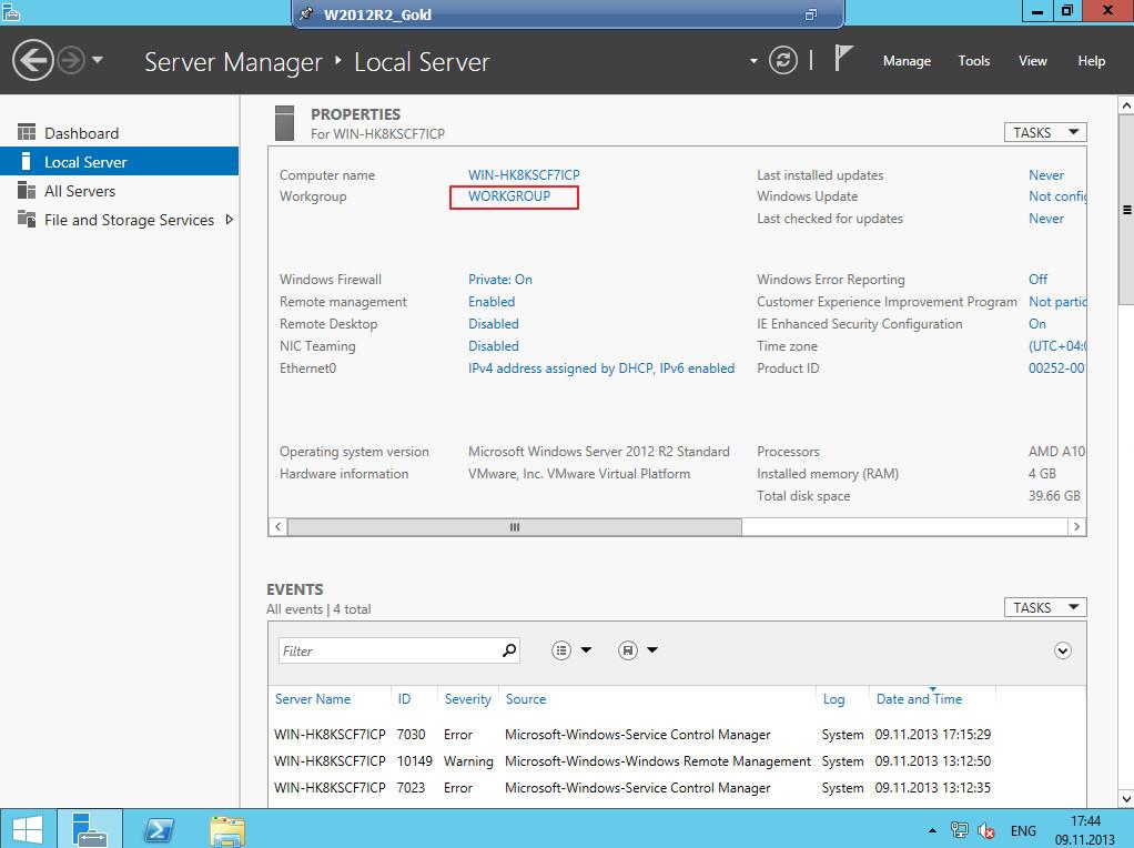 Citrix XenDesktop 7 VDA agent 002