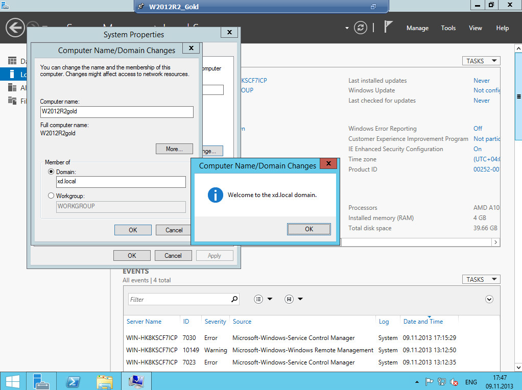 Citrix XenDesktop 7 VDA agent 004