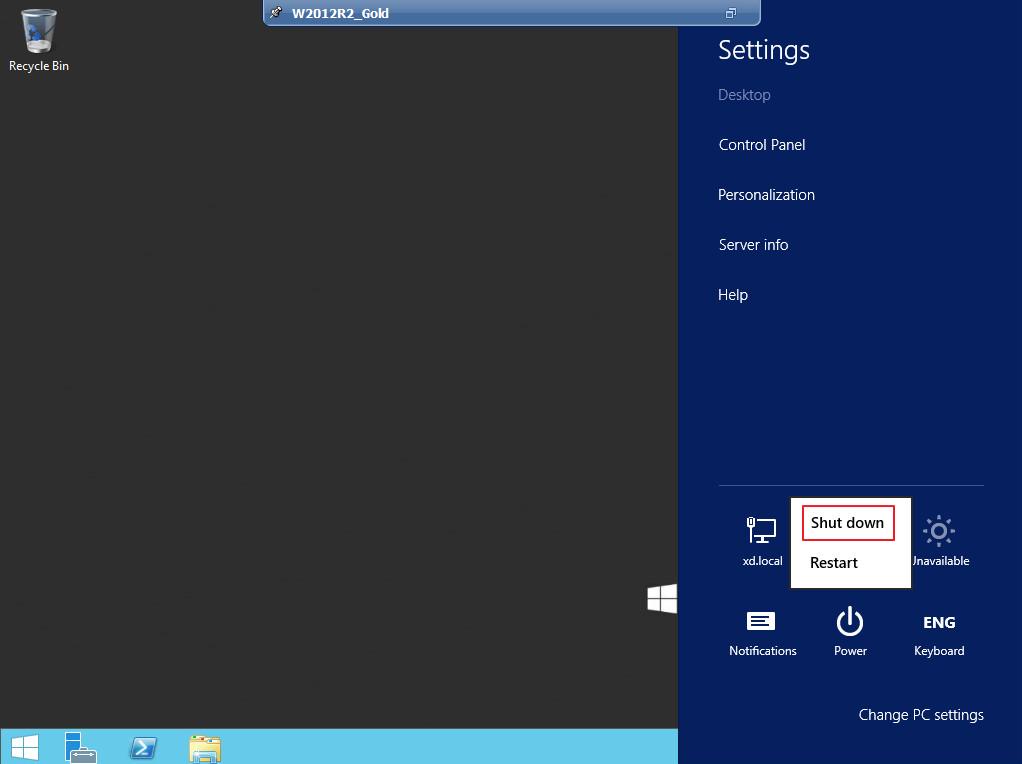 Citrix XenDesktop 7 VDA agent 017