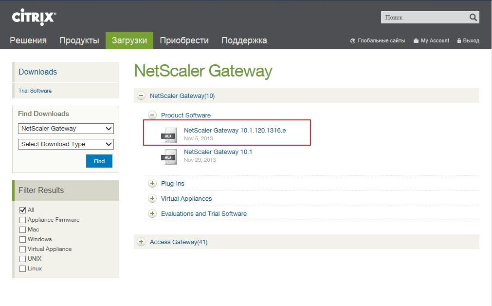 Citrix XenDesktop 7 Access Gateway 001