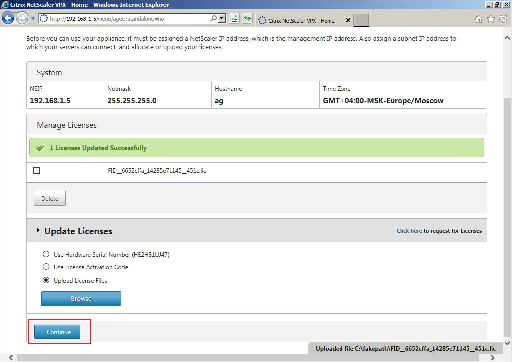 Citrix XenDesktop 7 Access Gateway 008