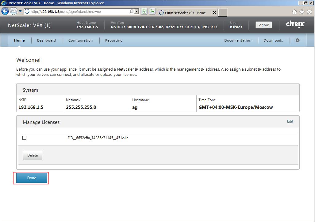 Citrix XenDesktop 7 Access Gateway 009