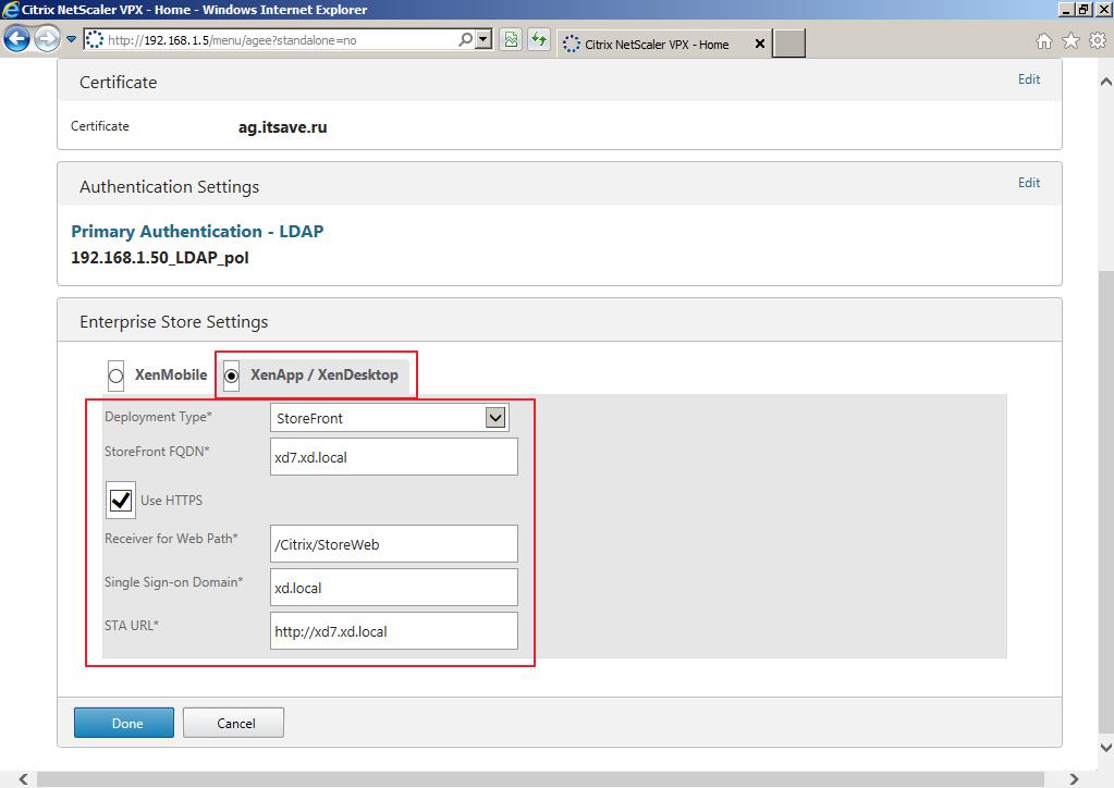 Citrix XenDesktop 7 Access Gateway 016
