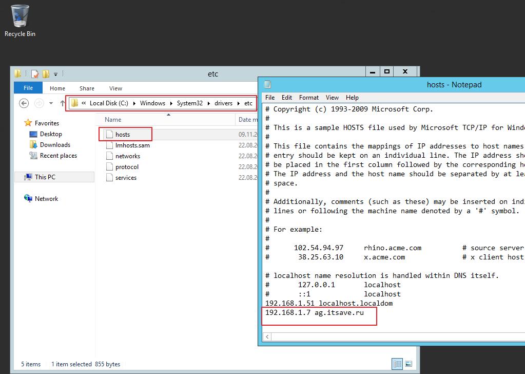 Citrix XenDesktop 7 Access Gateway 031