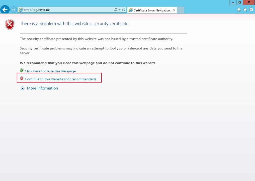 Citrix XenDesktop 7 Access Gateway 032