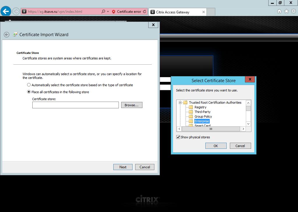 Citrix XenDesktop 7 Access Gateway 037