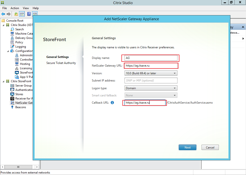 Citrix XenDesktop 7 Access Gateway 041