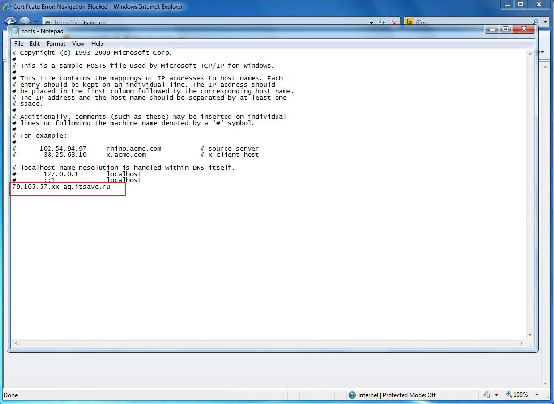 Citrix XenDesktop 7 Access Gateway 059