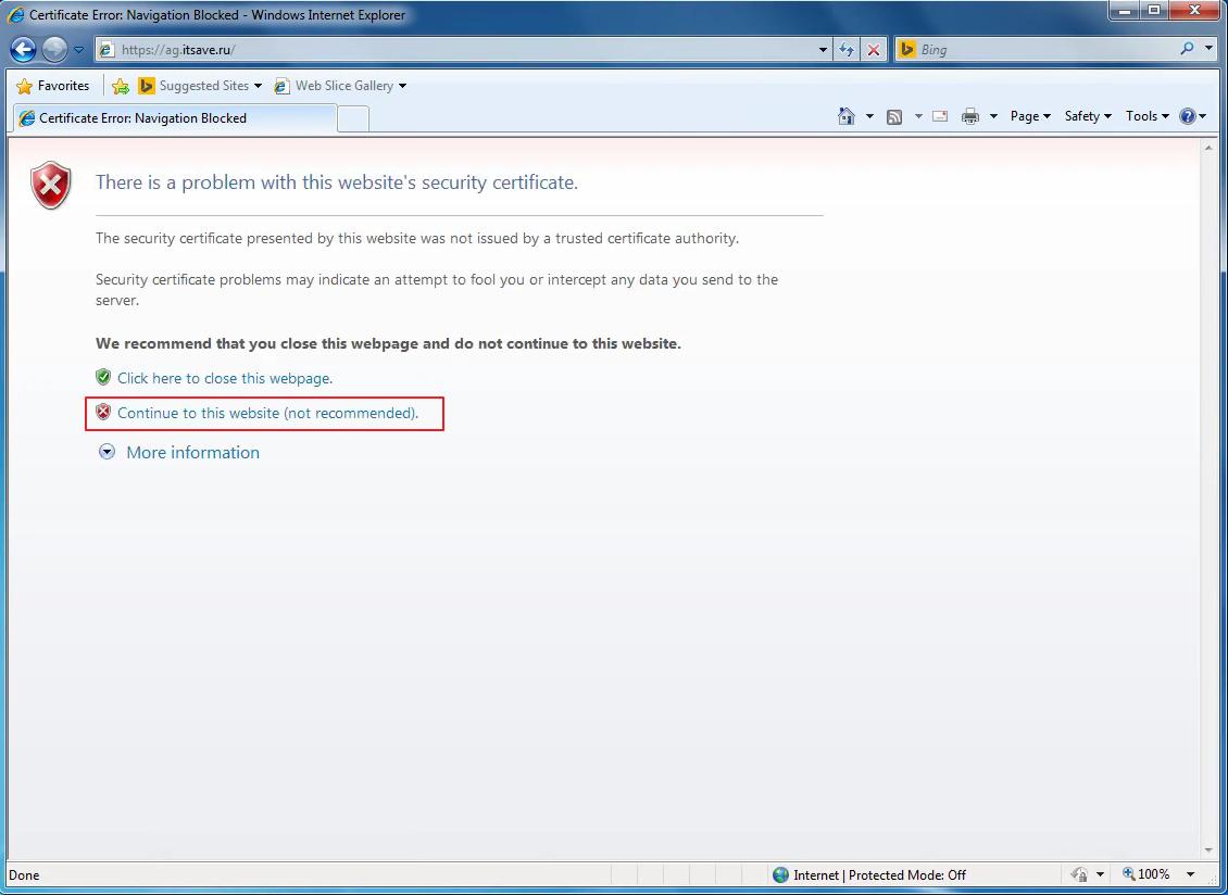 Citrix XenDesktop 7 Access Gateway 060