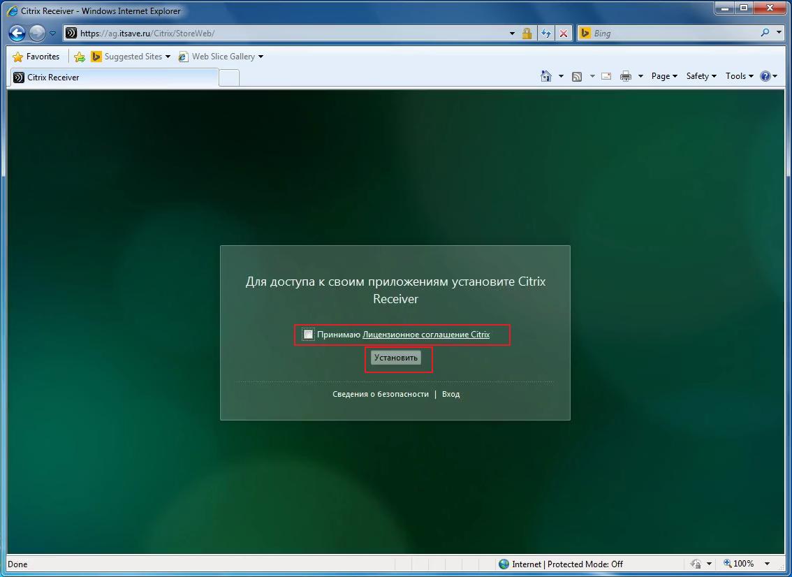 Citrix XenDesktop 7 Access Gateway 063