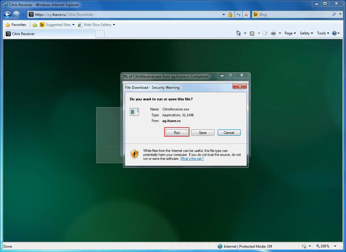 Citrix XenDesktop 7 Access Gateway 064