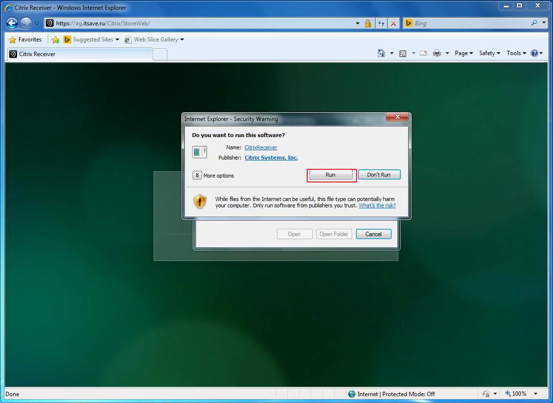 Citrix XenDesktop 7 Access Gateway 065