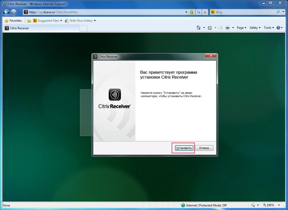 Citrix XenDesktop 7 Access Gateway 066