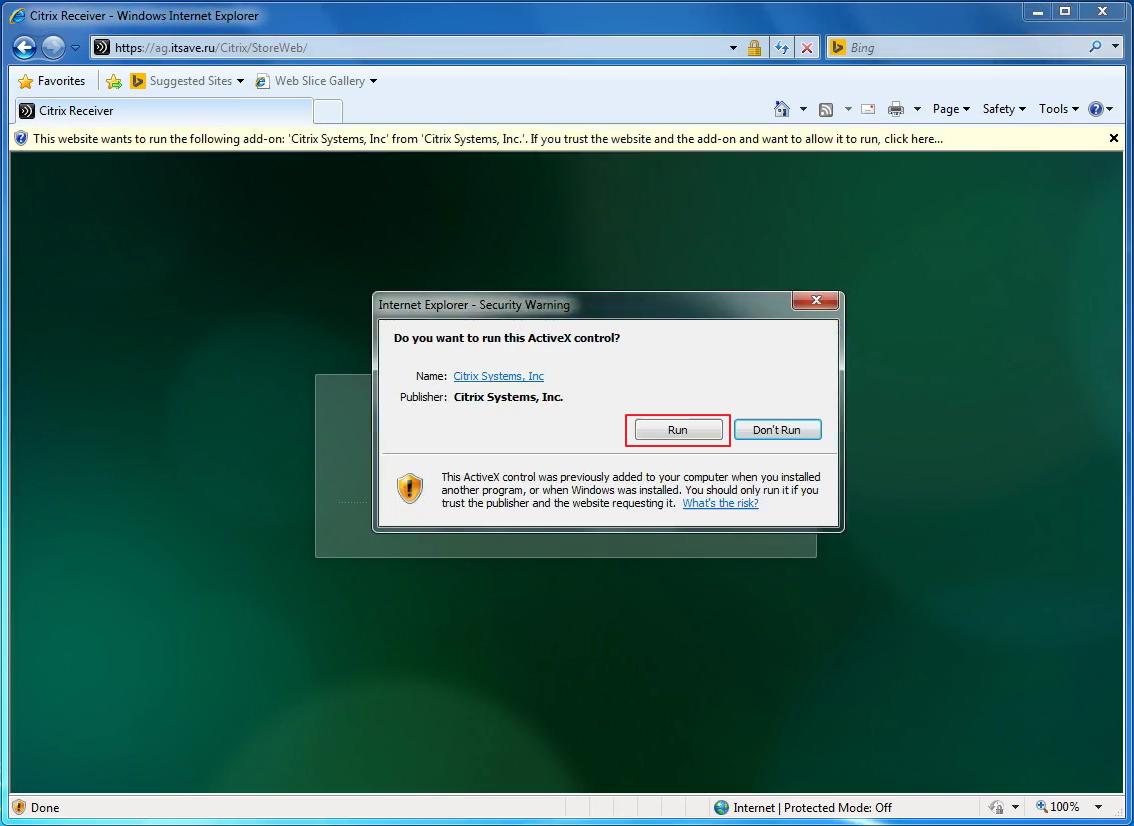 Citrix XenDesktop 7 Access Gateway 069