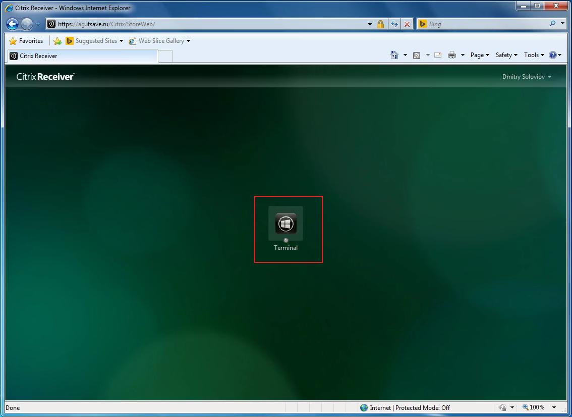 Citrix XenDesktop 7 Access Gateway 070