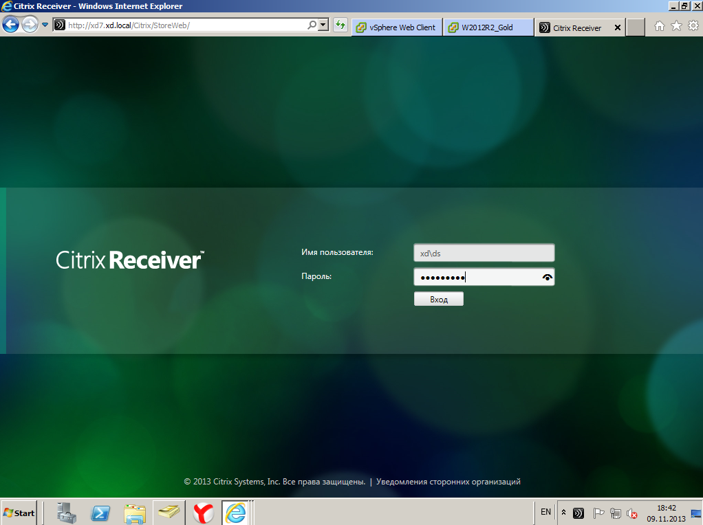 Citrix XenDesktop 7 Receiver 06