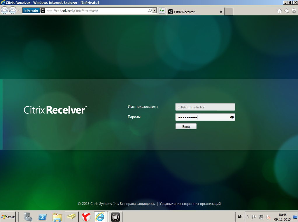 Citrix XenDesktop 7 Receiver 11