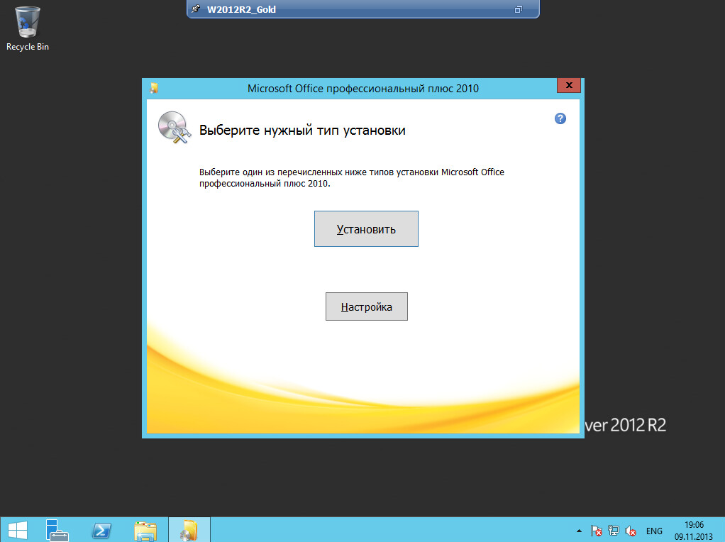 Citrix XenDesktop 7 Soft Installing 003