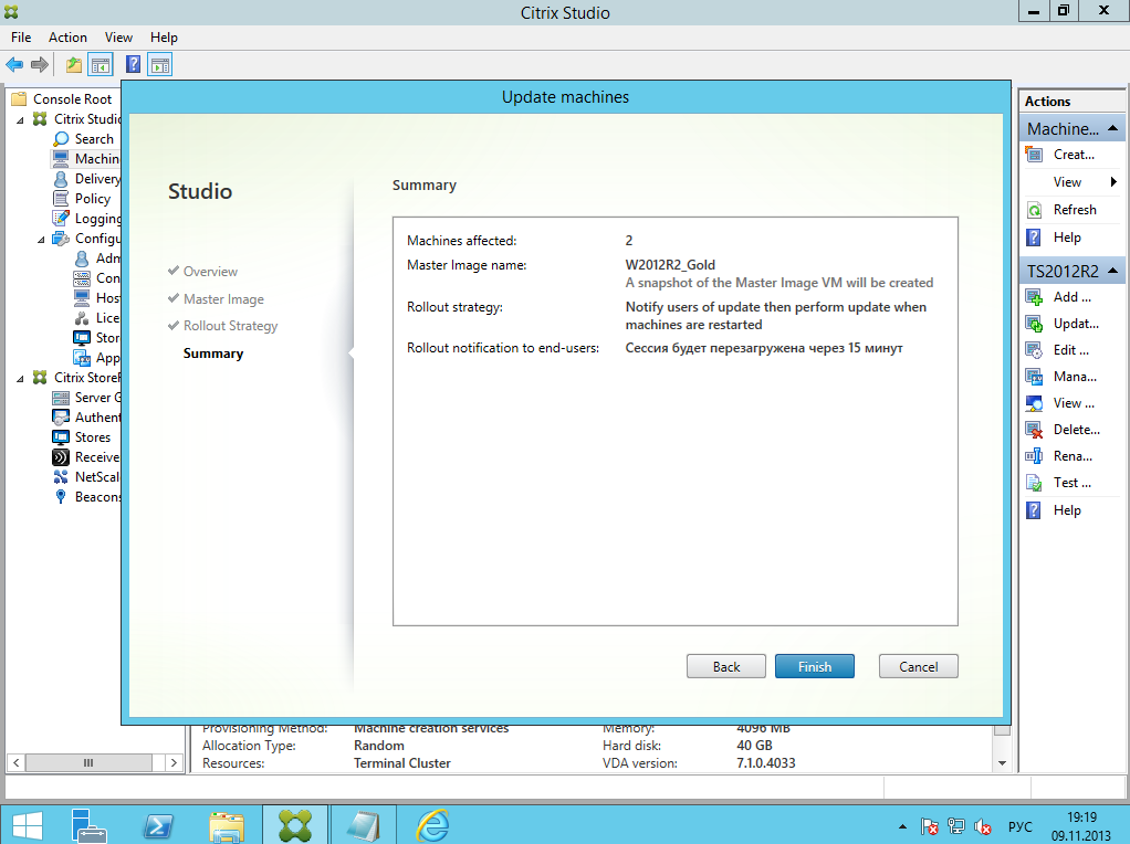 Citrix XenDesktop 7 Soft Installing 018