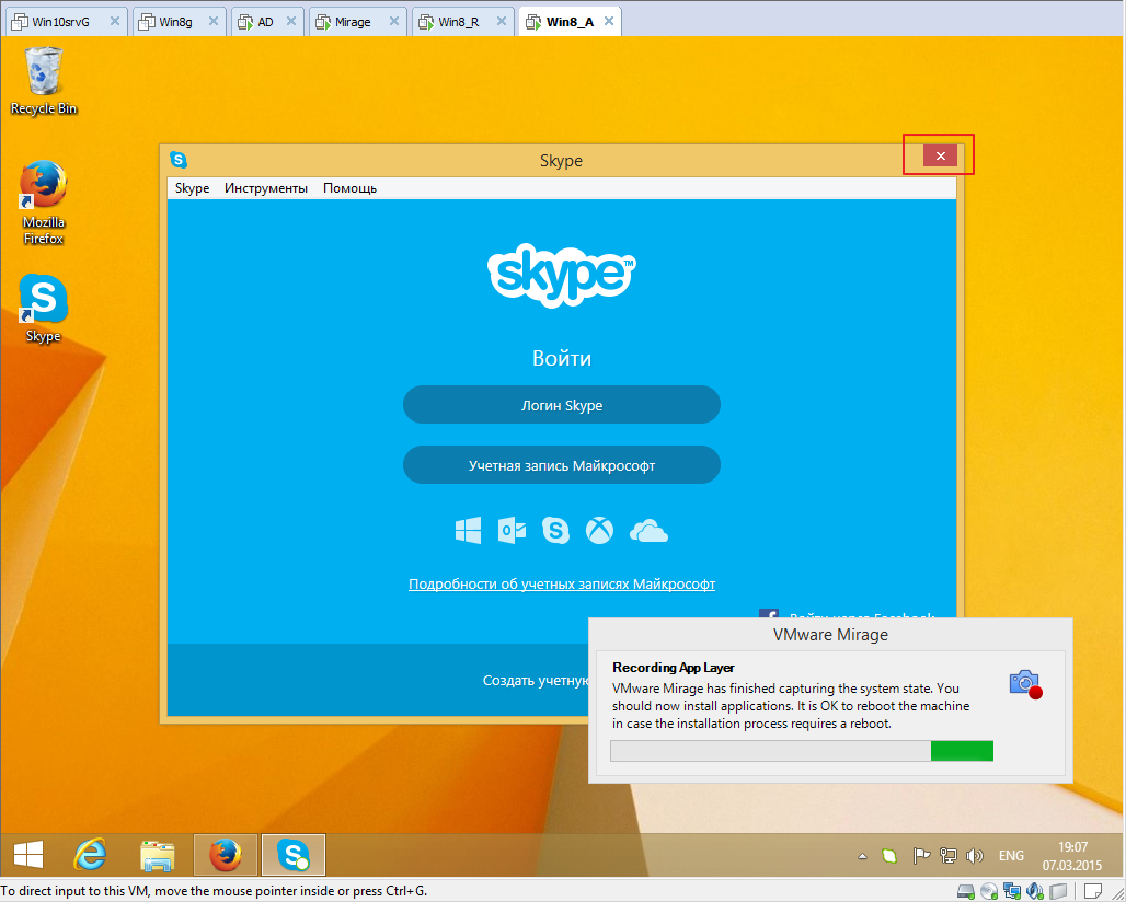 Mirage-App 039