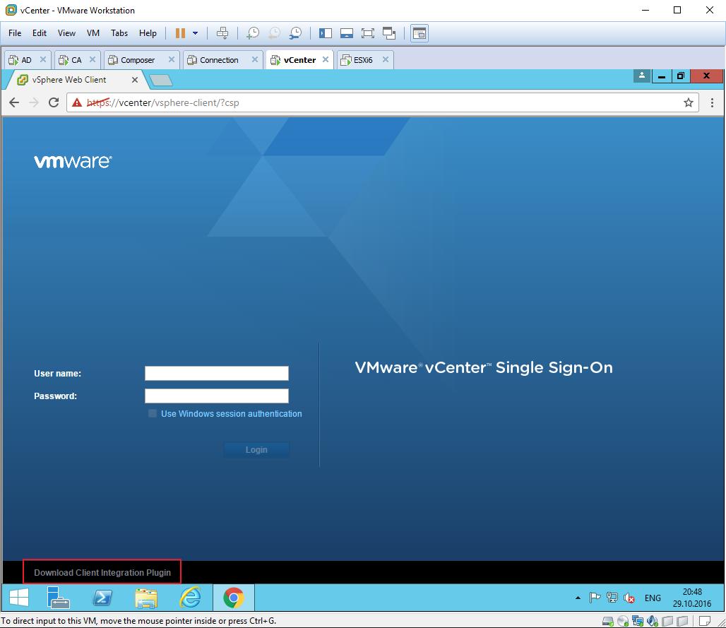 vmware-horiozon-vcenter-019