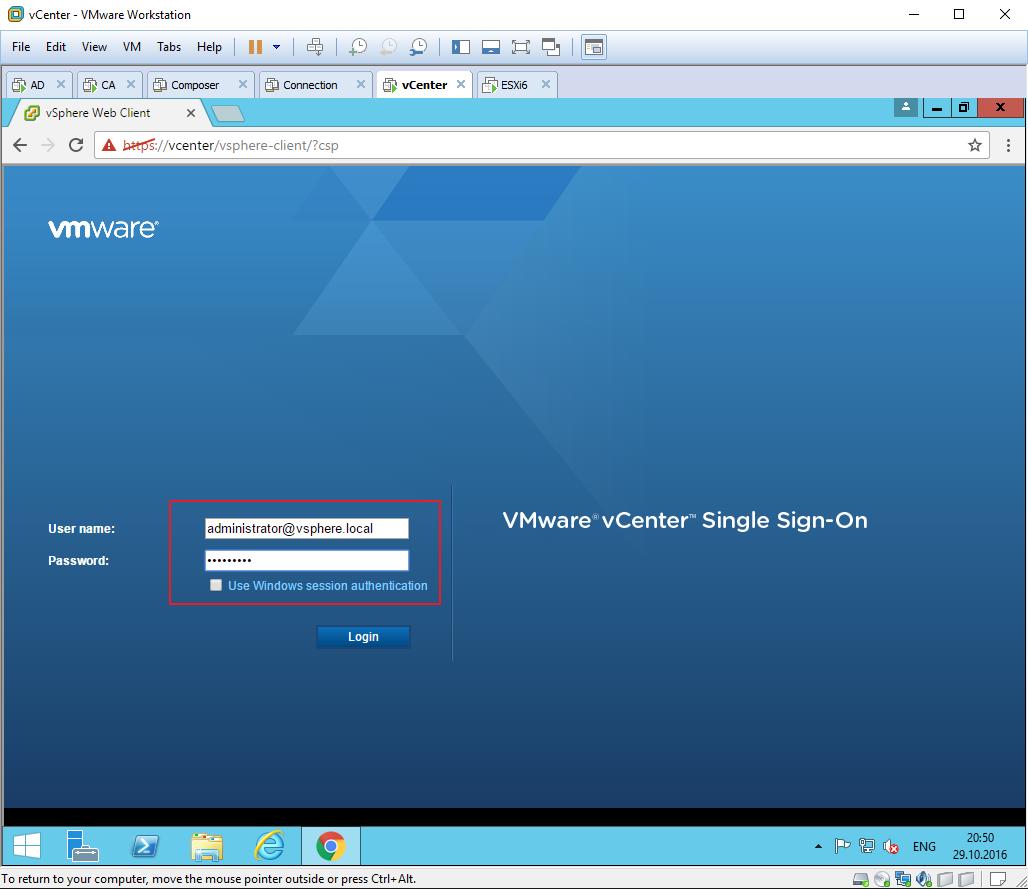 vmware-horiozon-vcenter-023