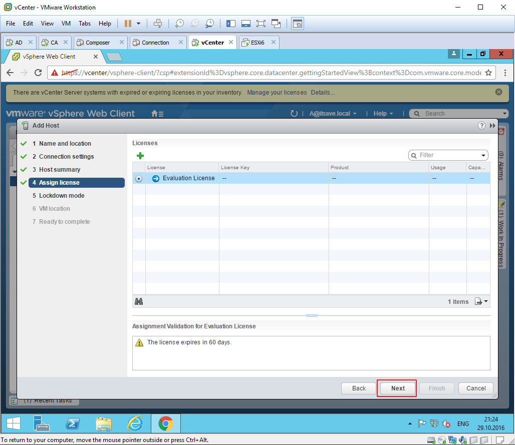 vmware-horiozon-vcenter-041